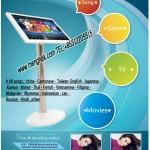 4K-VOD-HD-Client-Touch-4k