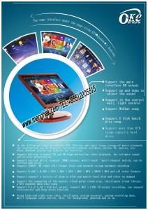 karaoke-touch-screen-Stand-alone-4k