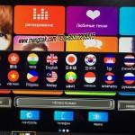 khmer-tuoch-screen-ktv-4k