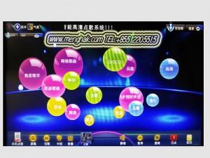 touch-screen-ktv